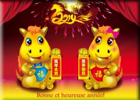 nouvel_an_chinois_cheval_2014